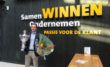 GfK reikt Out of Home Formule awards 2020 uit: Jumbo City