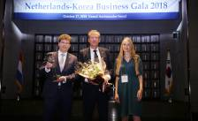 Hamel Business Award 2018 voor Vion